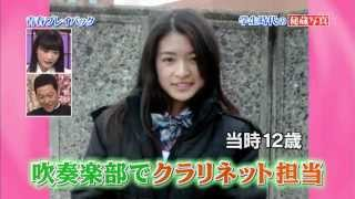 美少女 優希美青