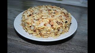 Шведский миндальный торт//Без муки!!!