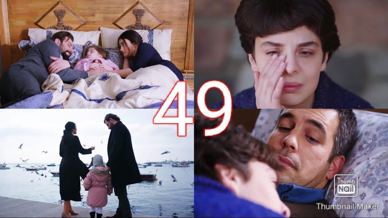 مسلسل الوعد الحلقة 49 حلقة الخميس كاملة و بالتفصيل قبل عرضها على 2M