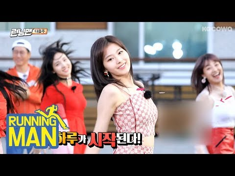 Running Man Even Get TWICE as a Special Guest!!! [Running Man Ep 397]