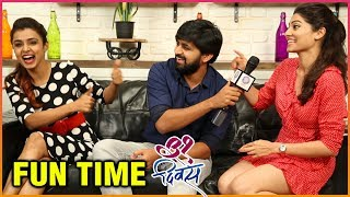 31 Divas   Shashank Ketkar, Mayuri Deshmukh & Reena Agrawal   Fun Time