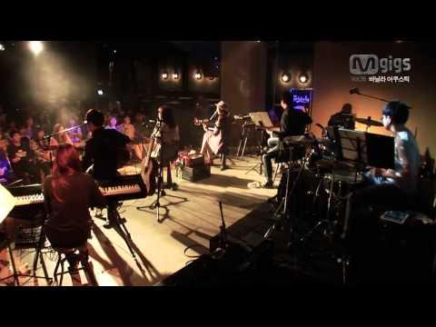 M GIGS 엠긱스 바닐라 어쿠스틱 Vanilla Acoustic - Beautiful Day