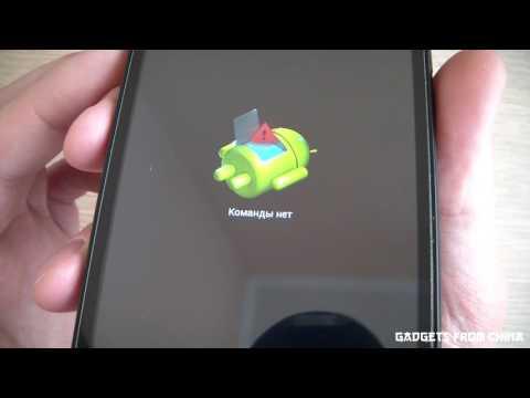 видео: Как сделать hard reset  на смартфоне doogee x5