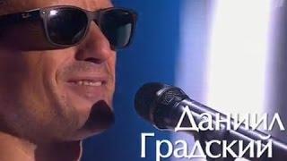 Даниил Градский - Слёзы на небесах - шоу Голос 3 (5 выпуск от 03.10.2014)