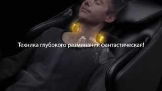 Массажное кресло Panasonic EP MA73 серии Real Pro(, 2015-09-26T19:31:27.000Z)