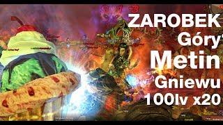 Metin2.pl Zarobek Metiny Gniewu 100lv x20 (Poradnik)