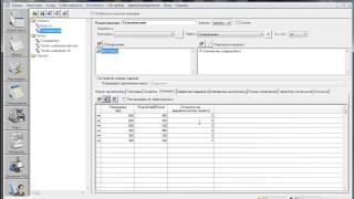 Настройка PrintEffect: цифровая листовая печать(Нормирование операций листовой цифровой печати, сканирования, копирования. Примеры шаблонов заказов для..., 2013-04-08T11:42:38.000Z)
