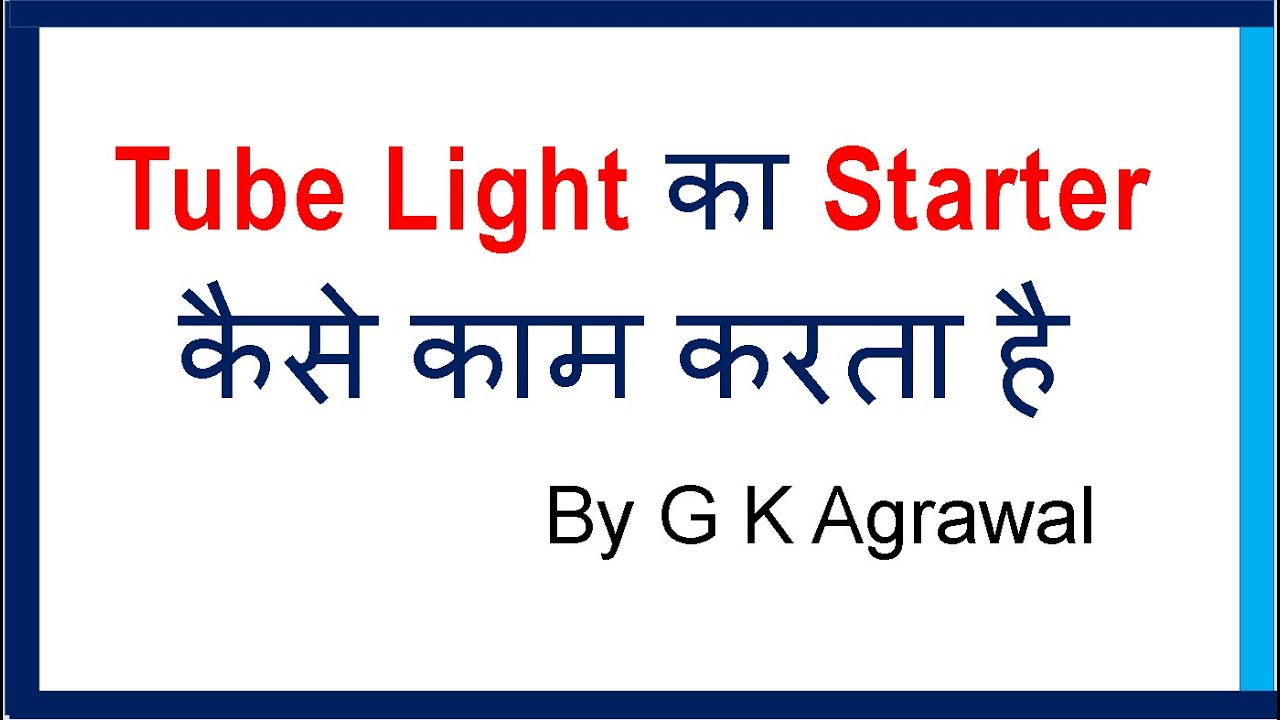 Starter of tube light, working concept in Hindi - YouTube for Fluorescent Lamp Starter Circuit  197uhy