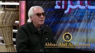ترقبوا الحلقة ||28|| من السجادة الحمراء - الثلاثاء الـ10مساءاً على هنا بغداد مع الشاعر رياض النعماني