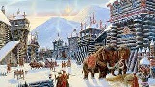 Секретная история Древней Руси ● Часть  первая ●