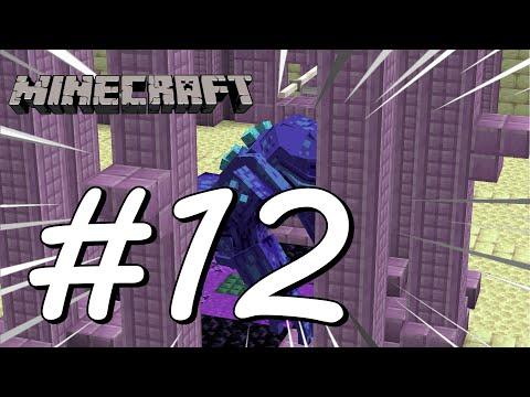 VFW - Minecraft เอาชีวิตรอดอะไรไม่รู้คิดไม่ออก ตอนที่ 12