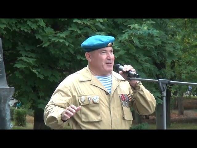 В Жуковском отметили День ВДВ