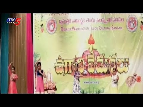 GWTCS Ugadi Celebrations 2018 in Virginia, USA   TV5 News