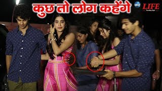 Dhadak Special Screening: Ishaan And Janhvi Dating Each Other?| Picture Raises Many Eyes