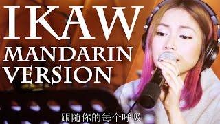 Yeng Constantino - Ikaw (Mandarin Live Version)