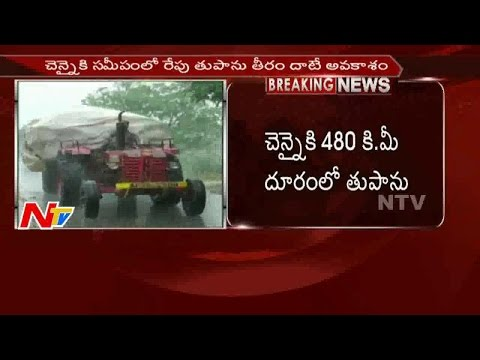 Cyclone Vardah: Third Number Danger Signal Issued at All Major Port Areas || AP || NTV