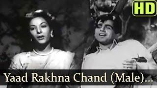 Download Hindi Video Songs - Yaad Rakhna Chand Taron - Dilip Kumar - Nalini Jaywant - Anokha Pyar - Duet