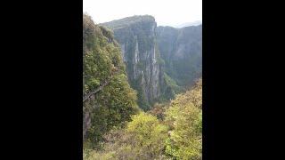 중국여행1