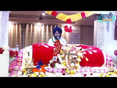 Path-Sri-Rehrass-Sahib-Veer-Prabhdeep-Singhji-Jamnapar