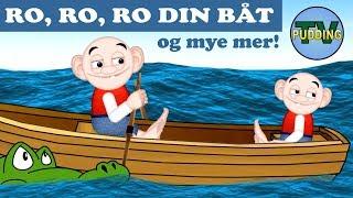 Ro, ro, ro din båt - og mye mer! | Norske barnesanger MIX