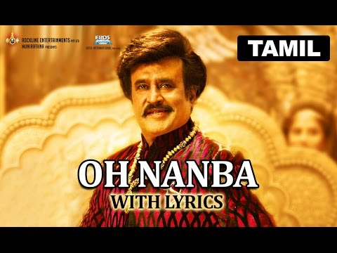 Oh Nanba | Full Song with Lyrics | Lingaa