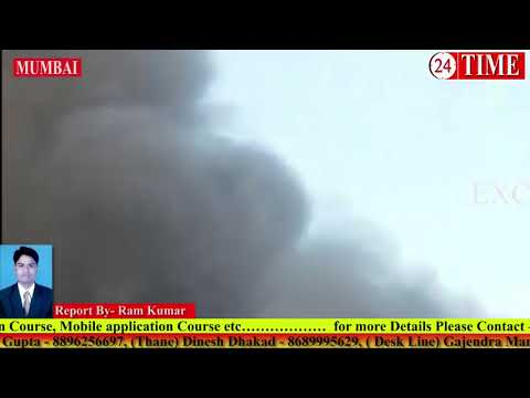 mumbai goregaon kama ind. fire news on 24 time - 27 jan 2018
