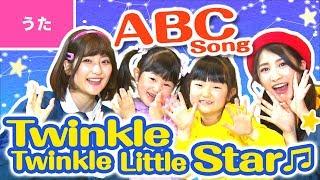 【♪うた】ABC Song - Twinkle Twinkle Little Star メドレー〈キッズボンボン×Hane & Mari's World Japan Kids TVコラボ〉 thumbnail
