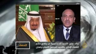 الحصاد-انعكاسات إبطال القضاء الإداري المصري اتفاقية تيران وصنافير