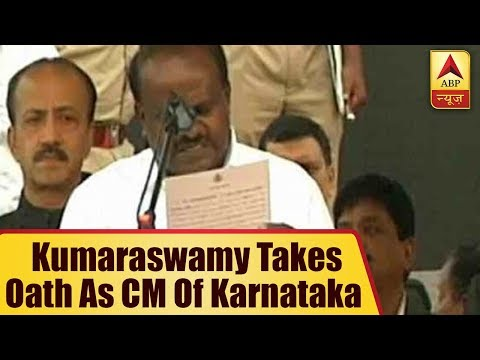 JD(S)'s HD Kumaraswamy Takes Oath As Chief Minister Of Karnataka | ABP News
