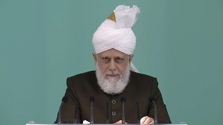 Freitagsansprache 24.06.2016 - Islam Ahmadiyya