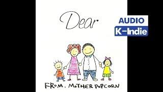 [Audio] Mother Popcorn (마더팝콘) - Fiance (피앙세)