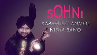 3 Sohni Full Audio Karamjeet Anmol Latest Punjabi Song 2016 Speed Records YouTube