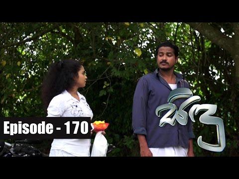 Sidu | Episode 170 31st March 2017