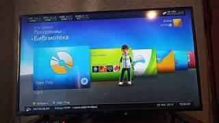как скинуть игры по сети (ftp) на Xbox 360 FreeBoot