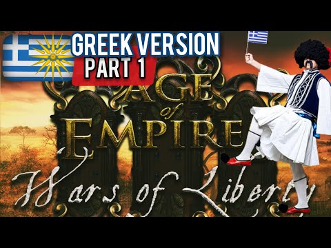 Age of Empires III  Greek Edition
