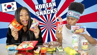 Americans Try Korean Snacks For The FIRST TIME!!!
