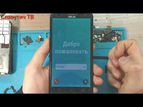 ASUS ZenFone 2 удаление Google аккаунта. ZE550kl снятие Гугл аккаунта.