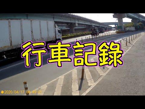 【】二台大卡車差點相撞