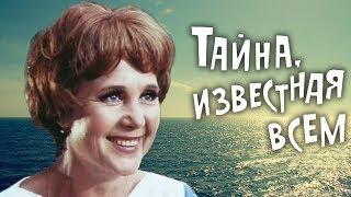 Тайна, известная всем. 2 серия (1981). Детский музыкальный фильм, комедия | Золотая коллекция