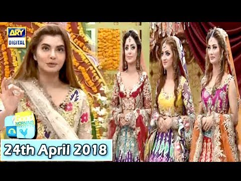 Good Morning Pakistan - Mehndi Day, Meethi Meethi Rasmein - 24th April 2018 - ARY Digital Show