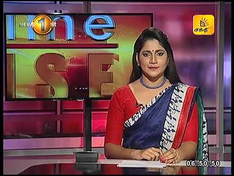 News 1st Prime time Sunrise Shakthi TV 6 45 AM 18th August 2017