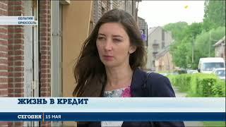 Жизнь в кредит. Занимать деньги в украинских банках очень дорого