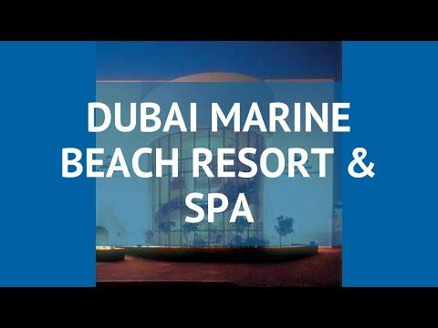DUBAI MARINE BEACH RESORT & SPA Дубай-Джумейра – ДУБАИ МАРИН