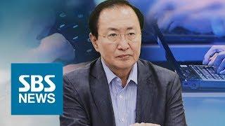 노회찬 정의당 원내대표 투신 사망…정치권 '애도' / SBS / 주영진의 뉴스브리핑