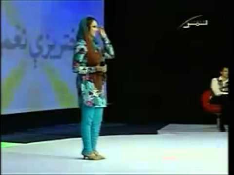 فرزانهناز Farzana Naz Best Afghan song thumbnail