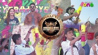 Syeraa Sye Dummudulipe Game Show | Guntha Lakadi Gula Gula Game Round | Studio One