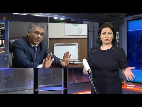 Ахбори Тоҷикистон ва ҷаҳон (14.11.2019)اخبار تاجیکستان .(HD)
