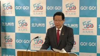 平成31年1月9日市長定例記者会見