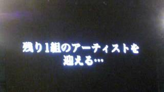 ROCK IN JAPAN FES.2009 最終日ユニコーン登場前