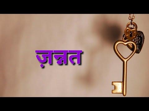 Islamic Quotes In Hindi 1